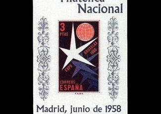 Serie Exposición Filatélica Nacional. del 25 de junio. de 1958